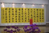 20141011施隆民老師書法展 :20141011施隆民老師書法展 (6).JPG