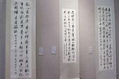 20141011施隆民老師書法展 :20141011施隆民老師書法展 (7).JPG