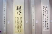 20141011施隆民老師書法展 :20141011施隆民老師書法展 (9).JPG