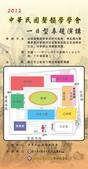 20130101人文藝術學院各項活動海報專區:20121110聲韻學會專題演講地圖指標
