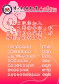 20130101人文藝術學院各項活動海報專區:2012人文藝術學院歡迎海報.jpg