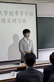 20140106韓國翰林大學華語交流:20140106韓國翰林大學華語交流 (8).JPG