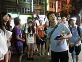 20141001認識自己--台北萬華與南機場在地文化參訪活動 :20141001認識自己--台北萬華與南機場在地文化參訪活動 (4).jpg