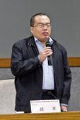 20121102儒學與語文學術研討會:20121102儒學與語文學術研討會 (15