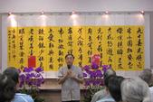 20141011施隆民老師書法展 :20141011施隆民老師書法展 (15).JPG