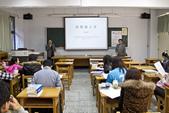 20121213城市與美學學術研討會系列講座:20121213城市與美學~林慶勳教授演
