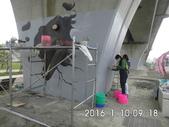 中部牆壁彩繪3D立體壁畫 室內外牆壁彩繪 民宿彩繪:3D彩繪 牆壁彩繪 3D立體壁畫 壁畫 彩繪作品 (4).JPG
