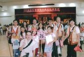 經典教育台北推廣處:2013-05 P301-2_1.jpg