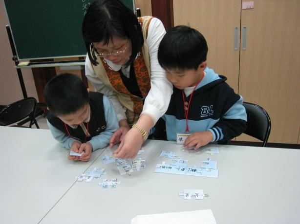 經典教育台北推廣處:2014-02 P301-3_2.JPG