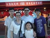 經典教育台北推廣處:2013-08 P301_photo2.jpg