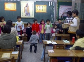 經典教育台北推廣處:2014-02 P301-4_1.jpg