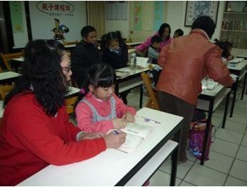 經典教育台北推廣處:2014-05 P301-2_1.jpg