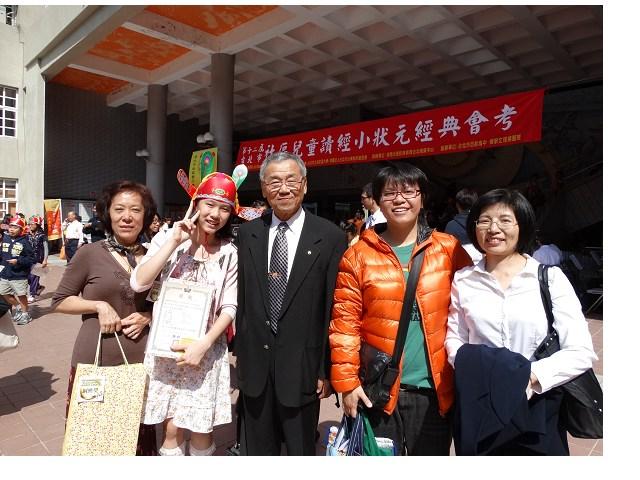 經典教育台北推廣處:2014-05 P301-1.jpg