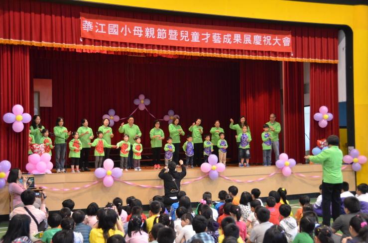 經典教育台北推廣處:2014-05 P301-3_3.JPG