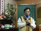 經典教育台北推廣處:2014-02 P301-1_1.JPG