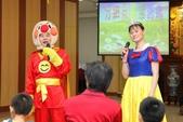 經典教育台北推廣處:2013-08 P301_photo5-4.jpg