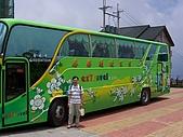 清境農場二日遊:易遊網巴士