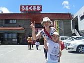 沖繩四日遊:SL376559.JPG