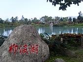 兆豐、海洋公園二日遊:SL372085.JPG
