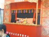 兒童育樂中心校外教學:2011-10-19 10.05.16.jpg