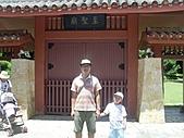 沖繩四日遊:SL376590.JPG