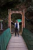 阿里山三日遊:吊橋─一次只可以6人行,帥爸在耍寶