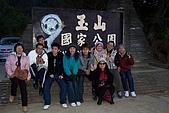 阿里山三日遊:玉山國家公園紀念碑