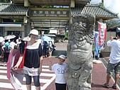 沖繩四日遊:SL376639.JPG