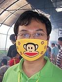 大溪之旅:猴子口罩
