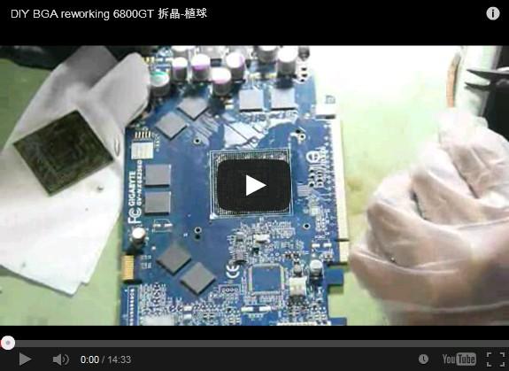 (家電維修)所有家電&手機維修發佈實例區:BGA.jpg