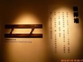 101-07-15 觀賞「會動的清明上河圖」:P1000432.jpg