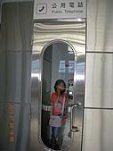 99-07-09 沖繩琉球Okinawa四天之旅(第二次出國) :照片 511.jp