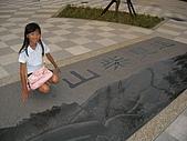 99-06-05 週末優閒逛動物園:照片 254.jp