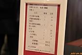 100-04-15 初訪happy Day魔法屋餐館:照片 291.jp