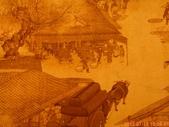 101-07-15 觀賞「會動的清明上河圖」:P1000440.jpg