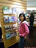 100-01-16 去漢神百貨參加喜宴:P1040876.jpg