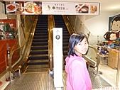 100-01-16 去漢神百貨參加喜宴:P1040903.jpg