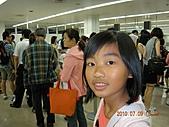 99-07-09 沖繩琉球Okinawa四天之旅(第二次出國) :照片 518.jp