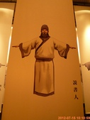 101-07-15 觀賞「會動的清明上河圖」:P1000444.jpg