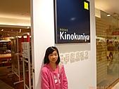 100-01-16 去漢神百貨參加喜宴:P1040879.jpg