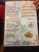 102-01-23 自由日去童話吃下午茶:IMG_0318.jpg