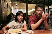 100-04-15 初訪happy Day魔法屋餐館:照片 310.jp