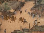 101-07-15 觀賞「會動的清明上河圖」:P1000449.jpg