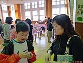 99-12-11 茱莉亞外語聖誕party:P1010533.jpg