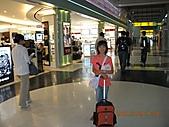 99-07-09 沖繩琉球Okinawa四天之旅(第二次出國) :照片 502.jp