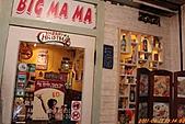 100-04-17 初訪BIG MA MA義大利麵餐廳:IMG_4854.jpg