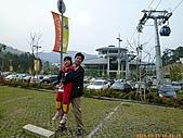 99-12-25 九族文化村一日遊:P1030213.jpg