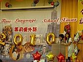 99-12-11 茱莉亞外語聖誕party:P1010539.jpg