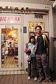 100-04-17 初訪BIG MA MA義大利麵餐廳:IMG_4855.jpg