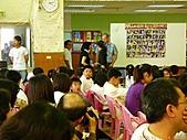 99-12-11 茱莉亞外語聖誕party:P1010540.jpg